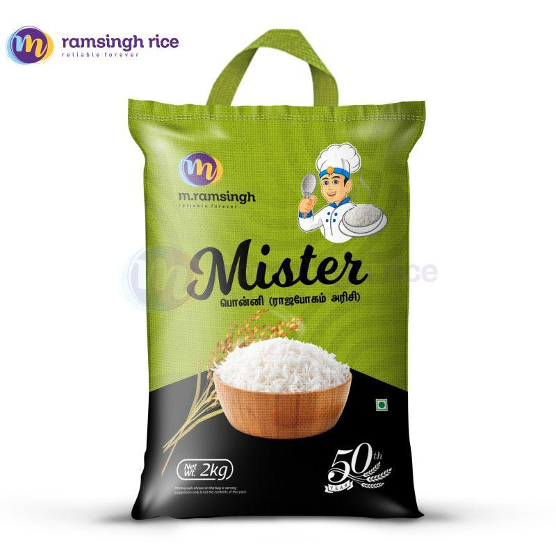 Mister Ponni Rajabogam Rice 2 Kg – மிஸ்டர் பொன்னி இராஜபோகம் அரிசி 2 கிலோ