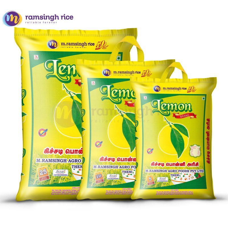 Lemon Atchaya Ponni – லெமன் அட்சய பொன்னி அரிசி